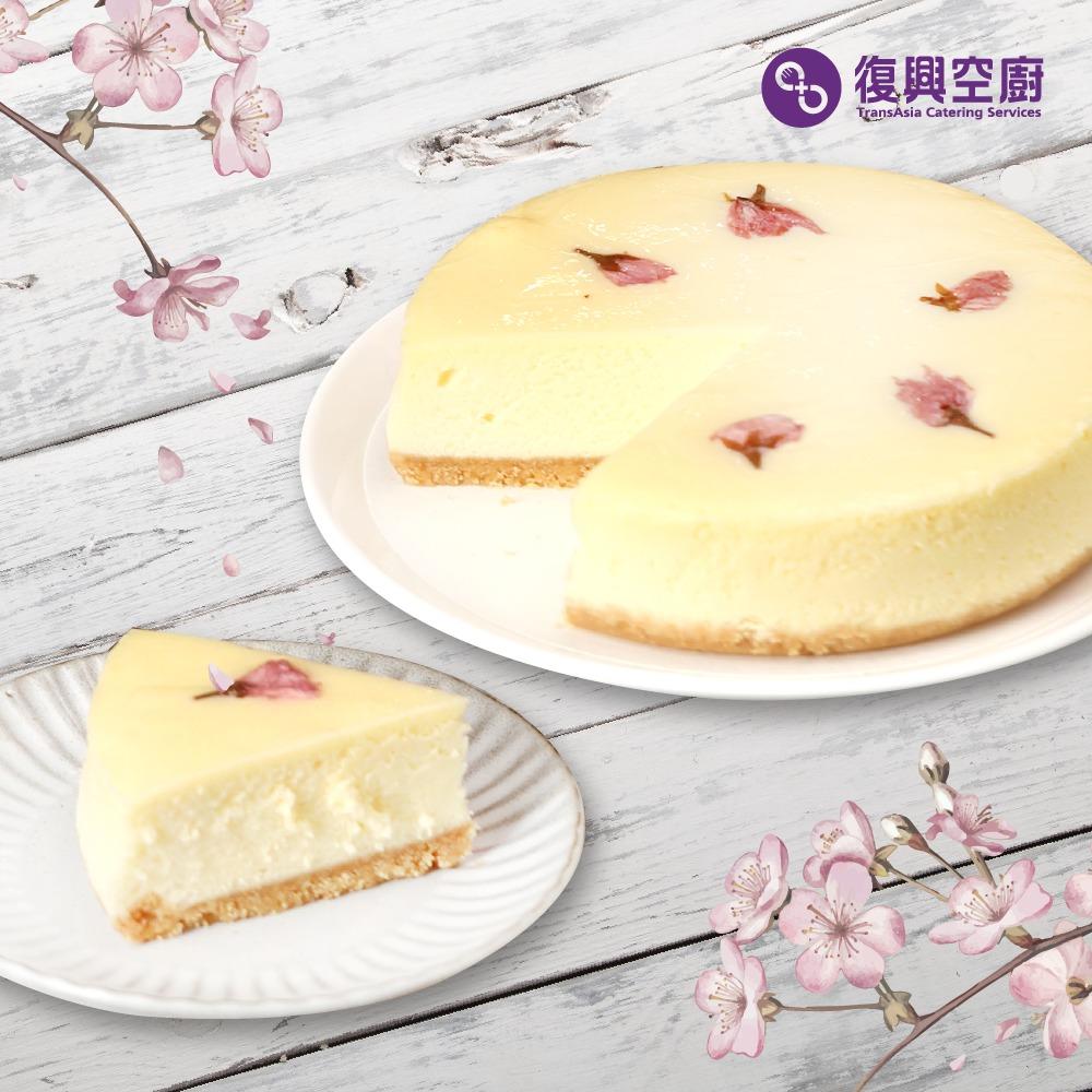 櫻花重乳酪蛋糕(冷凍商品)