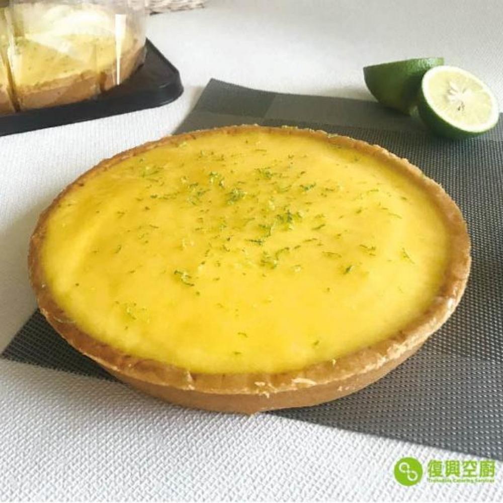 法式檸檬香頌派(可宅配,冷凍商品)