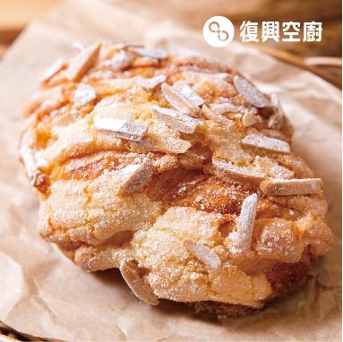 烤杏仁可頌麵包(冷藏商品)