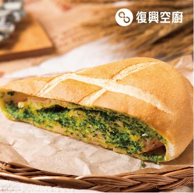 蒜香燻雞起司麵包(冷藏商品)