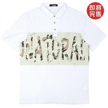 091245迷彩筆刷字母印花斜紋布POLO衫-白色