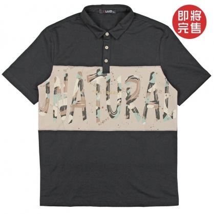 091245迷彩筆刷字母印花斜紋布POLO衫-黑色