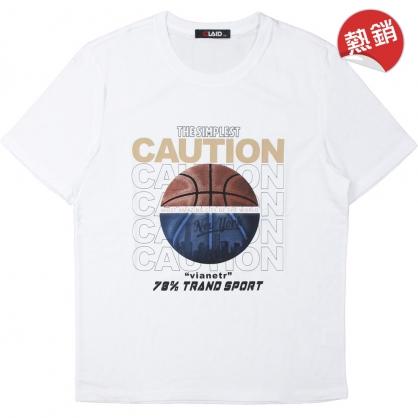 091283立體籃球數碼印刷仿皮革設計圓領TEE-白色
