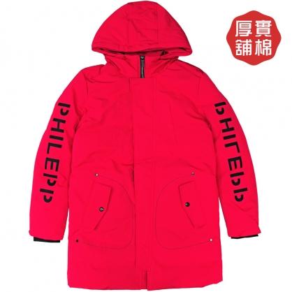 082647厚款中長版連帽舖棉雙拉鍊保暖外套-紅色