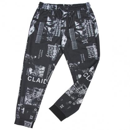 092806字母排列交錯印花彈性羅紋縮口褲