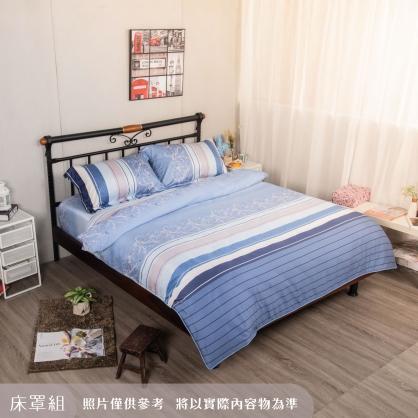 藍韻迷情細棉天絲四件式床罩組-雙人