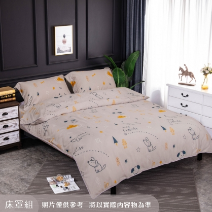 萌趣小狗細棉天絲四件式床罩組-雙人