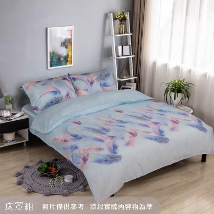 渲染羽毛細棉天絲四件式床罩組-加大