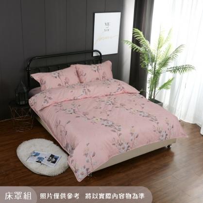 粉色夢境蘇丹棉四件式床罩組-雙人