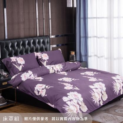 雲夢花都100%帝王棉四件式床罩組-加大