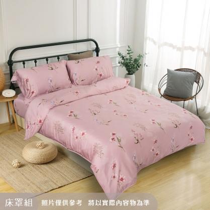 波斯迷情60支紗萊賽爾天絲床罩組-加大
