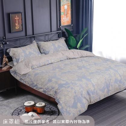 愛琳夢兒海島棉四件式床罩組-雙人