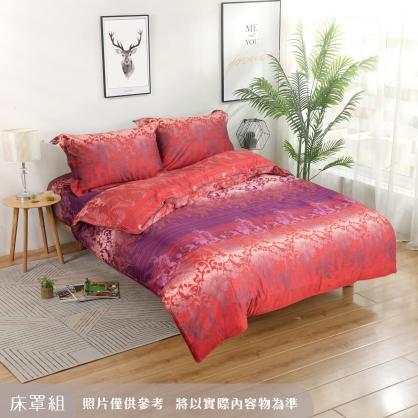 光韻花韵海島棉四件式床罩組-雙人