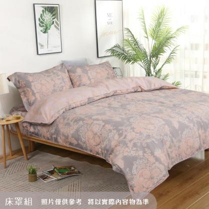狄安娜海海島棉四件式床罩組-雙人