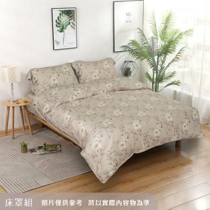默情琉緣80支紗萊賽爾天絲床罩組-加大