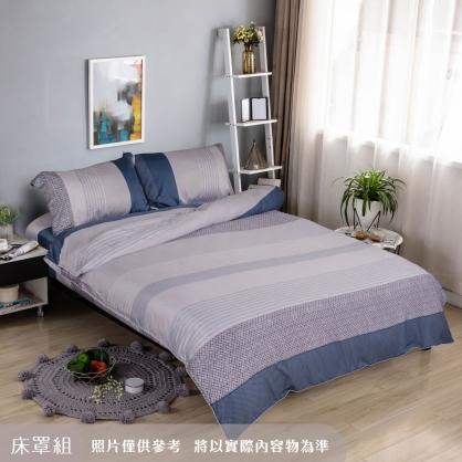 拼接條紋細棉天絲四件式床罩組-特大