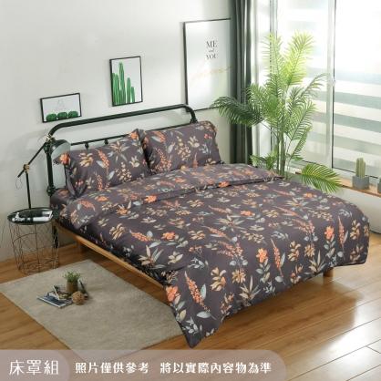 清新花田細棉天絲四件式床罩組-雙人