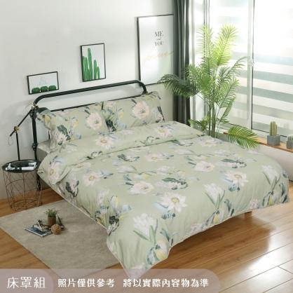 綠意盎然細棉天絲四件式床罩組-特大