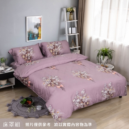 恬淡花束細棉天絲四件式床罩組-特大