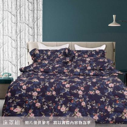 暗紋提花100%帝王棉四件式床罩組-加大