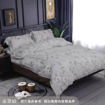 微戀花夏60支紗萊賽爾天絲床罩組-加大