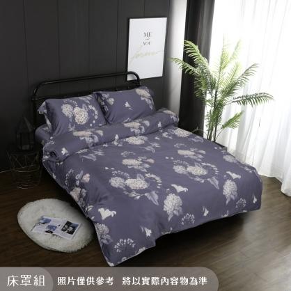 繡球花園60支紗萊賽爾天絲床罩組-加大