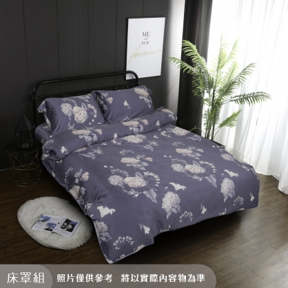 繡球花園60支紗萊賽爾天絲床罩組-特大