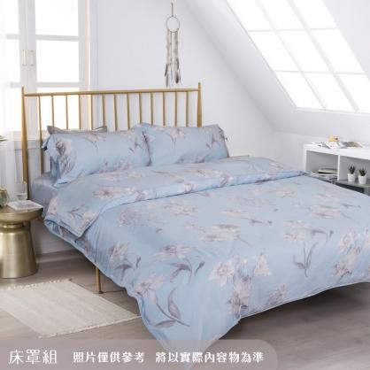 悠藍語花60支紗萊賽爾天絲床罩組-加大