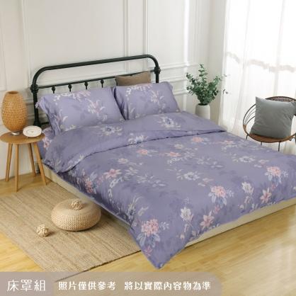 靜謐之花60支紗萊賽爾天絲床罩組-雙人