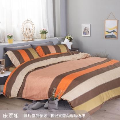 夏闌條紋匹馬棉四件式床罩組-特大
