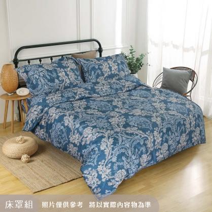 微藍緹花匹馬棉四件式床罩組-特大