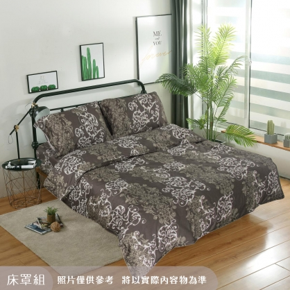 綠緹時尚匹馬棉四件式床罩組-加大