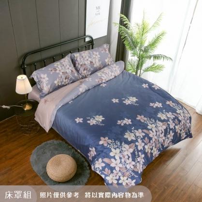 楚楚花語匹馬棉四件式床罩組-雙人