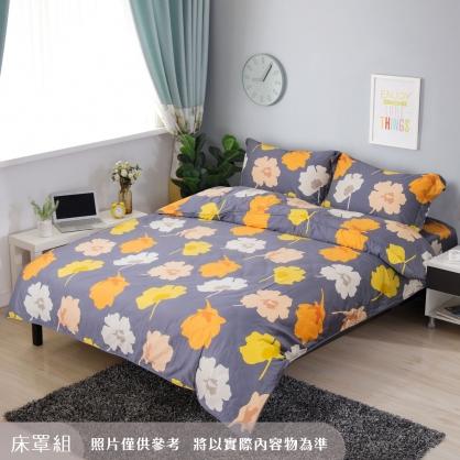 杏福棉戀細棉天絲四件式床罩組-加大