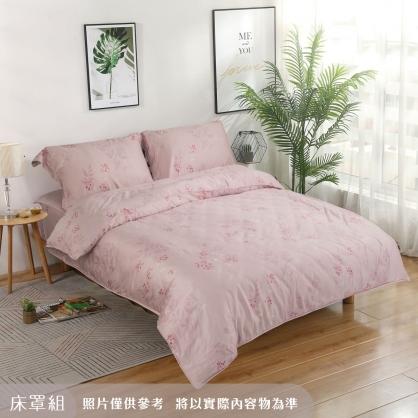 粉樣少女細棉天絲四件式床罩組-加大