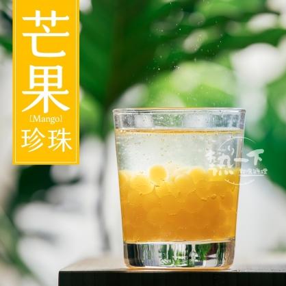 水果粉圓-芒果