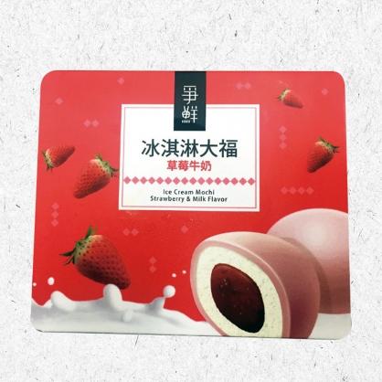 草莓大福/盒 [L003]