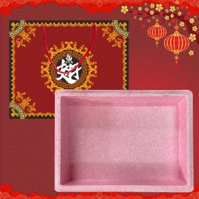 [P004] 魚翅禮盒(保麗龍+提袋)(不含內容物)