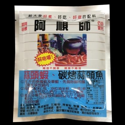 阿順師蒜頭蝦調味粉/包 [M013]