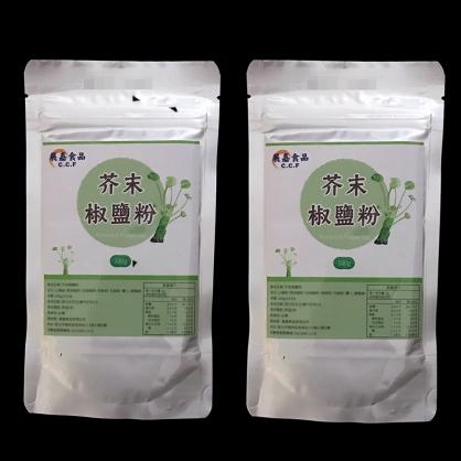 芥末椒鹽粉/包 [M015]