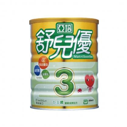 舒兒優3號優質成長奶粉850g