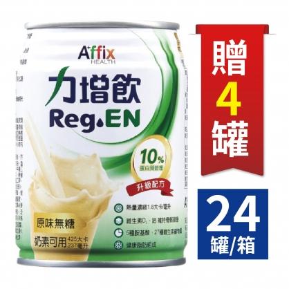 力增飲10%蛋白質管理(原味無糖)-237ml X24/箱