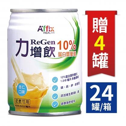 力增飲10%蛋白質管理(杏仁)-237ml X24/箱