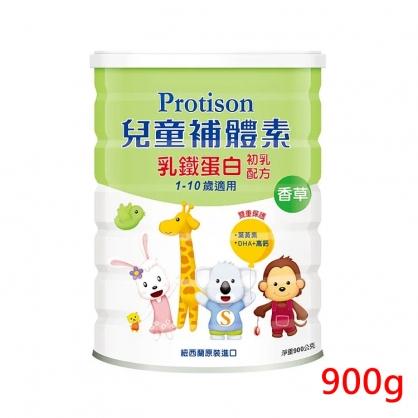 兒童補體素 乳鐵蛋白 香草900g