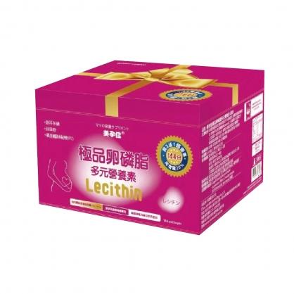美孕佳極品卵磷脂多元營養素4g 144包(粉末)