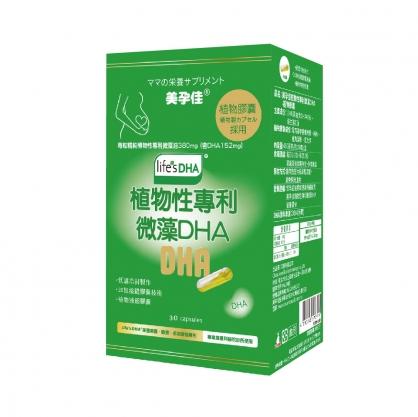 美孕佳植物性專利微藻DHA 30粒