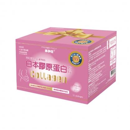 美孕佳日本魚膠原蛋白胜太8g 72包(粉末)
