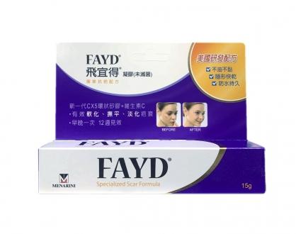 FAYD飛宜得凝膠 15g