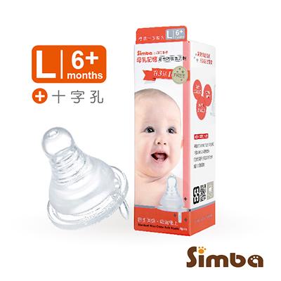 小獅王防脹氣奶嘴標準十字(L)4入