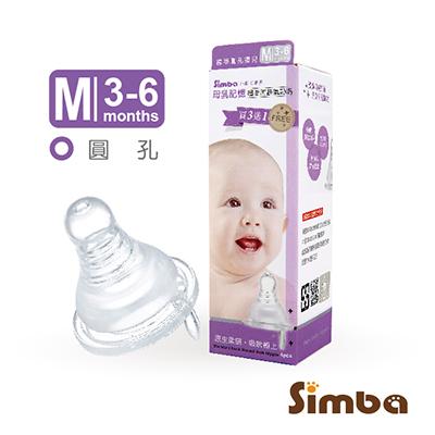 小獅王防脹氣奶嘴標準圓孔(M)4入